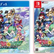 PS4&Switch用ソフト『不思議の幻想郷 ロータスラビリンス』の発売日が2019年4月25日に決定!