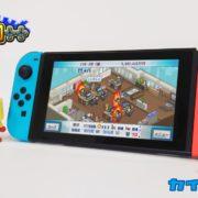 カイロソフトの『ゲーム発展国++』『ゆけむり温泉郷』『冒険ダンジョン村』がNintendo Switch向けとして発売決定!