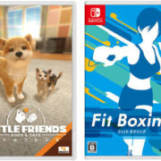 Switch用ソフト『LITTLE FRIENDS DOGS & CATS』と『Fit Boxing』の予約が開始!