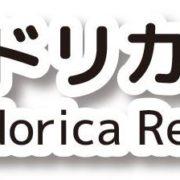 Nintendo switch用ソフト『マドリカ不動産』が2018年10月初旬に配信決定!紙と鉛筆を使った謎解きゲーム