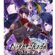 Switch版『Nightshade / 百花百狼』が2018年12月20日に発売決定!戦国時代をベースにした女性向けの恋愛アドベンチャー