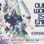 PS4&Switch&Steam版『俺達の世界わ終っている。』が海外向けとして2019年に発売決定!