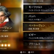 Switch版『ピアニスタ』の国内配信日が2018年10月25日に決定!品格あるクラシック・ピアノ音楽ゲーム