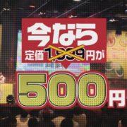 PS4&Switch用ソフト『ぷよぷよ e Sports』のローンチトレーラーが公開!