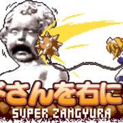 『メイドさんを右に ミ☆』がNintendo Switch向けとして発表!同人系のデスマチックアクションゲーム