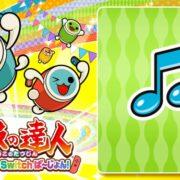 『太鼓の達人 Nintendo Switchば~じょん! 』の追加コンテンツ「東方Projectアレンジパック」が9月13日より配信開始!