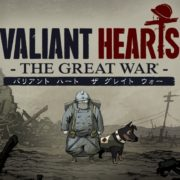Switch版『Valiant Hearts』が国内向けとして2018年11月8日に配信決定!