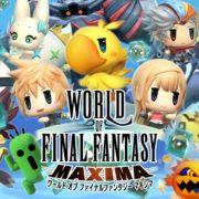 Switch版『ワールド オブ ファイナルファンタジー マキシマ』のあらかじめダウンロードが開始!