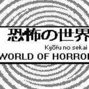 コズミックホラーRPG『恐怖の世界』は2019年の春ごろをめどに発売予定。日本語もサポート
