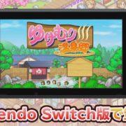 Nintendo Switch版『ゆけむり温泉郷』の公式トレーラーが公開!