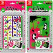 アイレックスから11月下旬に発売されるSwitch用「キャラクタードックカバー スプラトゥーン2」のパッケージデザインが公開!