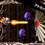 Nintendo Switch用『アーケードアーカイブス アトミックロボキッド』が2018年11月15日に配信決定!