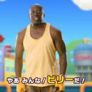Switch用ソフト『ビリオンロード』の第2弾PV&実写TVCMが公開!