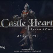 Switch用ソフト『Castle of Heart』の国内配信日が2018年11月29日に決定!ダークソウル風の2Dアクションゲーム