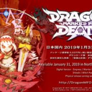 『Dragon Marked For Death』のAnimated Trailerが公開!