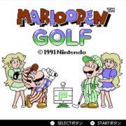 「ファミリーコンピュータ Nintendo Switch Online」2018年11月のタイトルが配信開始!SPタイトルは、『グラディウス ステージ5最強バージョン』と『マリオオープンゴルフ フルオープンバージョン』!