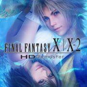 Switch版『FINAL FANTASY X | X-2 HD Remaster』の海外ボックスアートが公開!