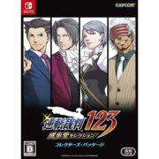 コンソール版『逆転裁判123 成歩堂セレクション』の発売日が2019年2月21日に決定!予約も開始