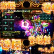PS4&Switch用ソフト『ラピス・リ・アビス』のミニムービー第1弾が公開!