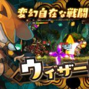 PS4&Switch用ソフト『ラピス・リ・アビス』のミニムービー第2弾が公開!