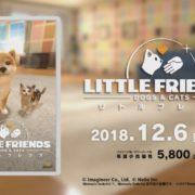 イマジニアのNintendo Switch向け新作タイトル『LITTLE FRIENDS -DOGS & CATS-』の紹介映像&テレビCMが公開!