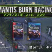 PS4&Switch版『マンティス・バーン・レーシング』のッケージ版 紹介映像が公開!