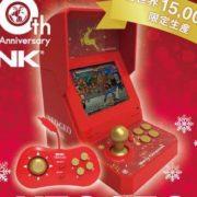 『NEOGEO mini クリスマス限定版』は11月19日から予約開始です。