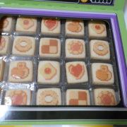 【レポート】本物の「ヨッシーのクッキー」の販売も!東京・大阪で11月10日より任天堂ライセンスグッズを集めた期間限定販売コーナーが展開!