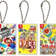マックスゲームズから『Nintendo Switch専用カードポケットmini』第二弾が2018年12月に発売決定!ラインナップは「スーパーマリオパーティ」「進め! キノピオ隊長」「太鼓の達人」