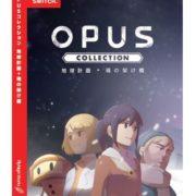 Switch用ソフト『OPUSコレクション 地球計画+魂の架け橋』が2019年1月31日に発売決定!予約も開始
