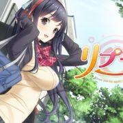 Switch版『リプキス』が2018年12月20日に配信決定!体験版の配信もスタート!