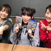 「文化放送 超!A&G+ RPGツクールMV Trinity presents 佳奈と英美里のツクラー'sスタジオ #6」のアーカイブ動画が公開!