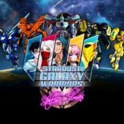 Switch版『Stardust Galaxy Warriors: Stellar Climax』の国内配信日が11月29日に決定!SF横スクロールSTG