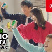 Switch用ソフト『スーパー マリオパーティ』のテレビCM ロングバージョンが11月9日に公開!