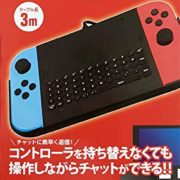 サイバーガジェットから『Nintendo Switch Joy-Con用 USB ミニキーボード 』が2018年5月末に発売決定!