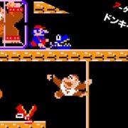 Nintendo Switch用『アーケードアーカイブス ドンキーコングJR.』が2018年12月21日から配信開始!