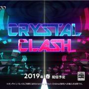 Switch版『クリスタル・クラッシュ ~超攻撃的パズル合戦!~』が2019年春に発売決定!対戦型ピクセルロジックパズルゲーム