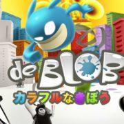 Switch版『de Blob (ブロブ カラフルなきぼう)』が2018年12月20日に国内配信決定!町に色を取り戻せ!カラフルなぬりえアクションゲーム