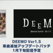 Switch向けリズムゲーム『DEEMO』の無料アップデートVer1.5が2019年1月下旬に配信決定!