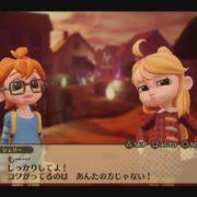 PS4&Switch用ソフト『ディスティニーコネクト』のプロモーションムービー第1弾が公開!