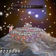 Switch版『魔界戦記ディスガイア Refine』の更新データ:Ver.1.05が12月11日から配信開始!