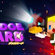 Switch用ソフト『ダッジハード (DODGE HARD)』が2018年12月27日から配信開始!RPGの成長システムと弾幕シューティングが融合した新感覚のシューティングゲーム