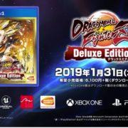 PS4&Xbox One用ソフト『ドラゴンボール ファイターズ デラックスエディション』のPVが公開!