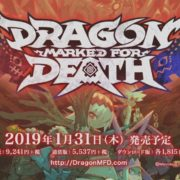 Switch用ソフト『Dragon Marked For Death』のテレビCMが公開!