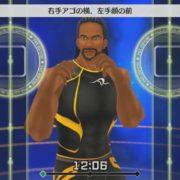 イマジニアのNintendo Switch向け新作タイトル『Fit Boxing』の人気声優が登場するデモムービーが公開!