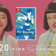 イマジニアのNintendo Switch向け新作タイトル『Fit Boxing』と『LITTLE FRIENDS -DOGS & CATS-』の紹介映像&テレビCMが公開!