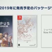 『ショベルナイト』のパッケージ版は2019年に発売予定!