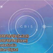 """『GRIS』の日本語公式紹介ムービー【""""美しさ""""がここにある】が公開!幻想的なビジュアルを特徴とした2Dアクションアドベンチャーゲーム"""