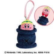 エスケイジャパンから『星のカービィ とびだすマルチポーチ』が2019年1月26日に発売決定!