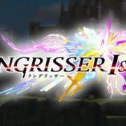 PS4&Switch用ソフト『ラングリッサー I & II』の発売日が2019年2月7日から4月18日に延期に!